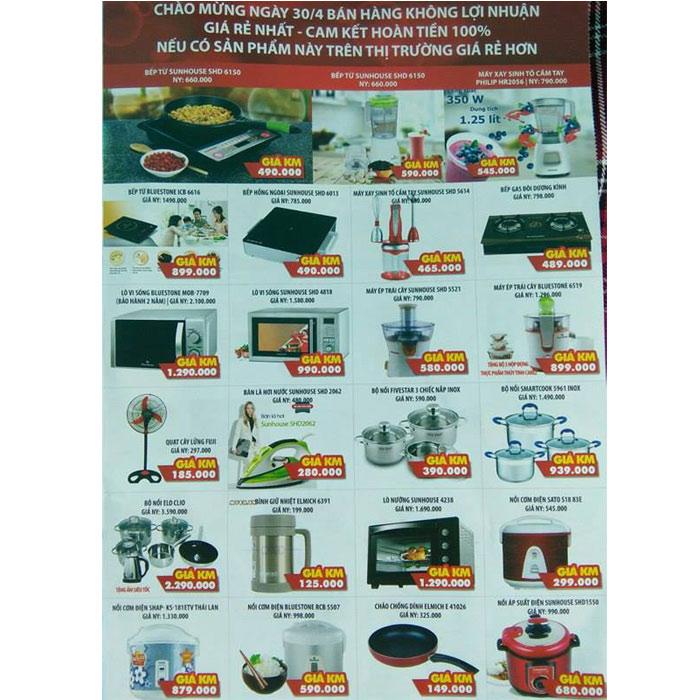 Rất nhiều sản phẩm từ Thế giới đồ dùng Việt Mart giảm già lên đến 50%