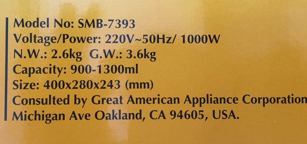 Bluestone SMB-7393 - Thông số kĩ thuật